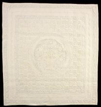 Bedcover, corded quilting