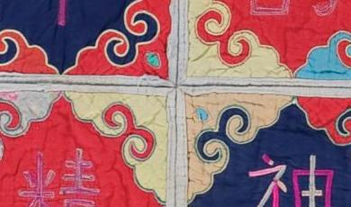 Appliquéd Quilt Cover